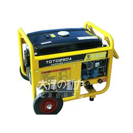250A汽油焊发一体机+TOTO250A