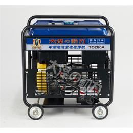 280A永磁发电电焊两用机价格
