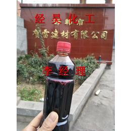 优质冷喷油燃料油经昊化工厂家直销