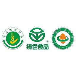 茂名有机食品进口认证-临智略-有机食品进口认证证书