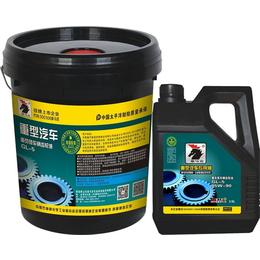 齿轮油、豪马克润滑油、车用齿轮油的行情价格