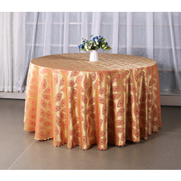 君康传奇定制加厚中式桌布 餐厅方桌圆桌茶几桌桌布布艺婚庆桌群