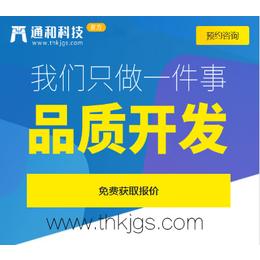 淄博拼团小程序的营销优势有哪些