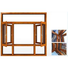 厂家供应断桥铝阳台窗移门门窗型材批发价格