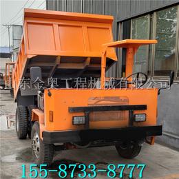 铜川煤矿专用四不像车 10吨井下运输出渣车生产定制