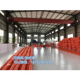 江苏优质环保PVC围油栏   PLGW固体浮子式围油栏