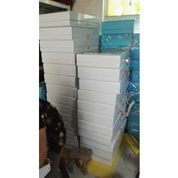 共享纸巾机外壳 自动售货机