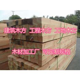 开封松木工程木方价格行情
