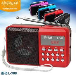 插卡音箱988晨练迷你小音箱便携老人收音机校园广播插卡音响
