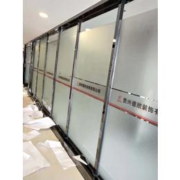 贵阳办公室玻璃贴膜磨砂膜缩略图