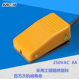 供应凯昆HRF-M1Y2508A小型带线塑料脚踏开关