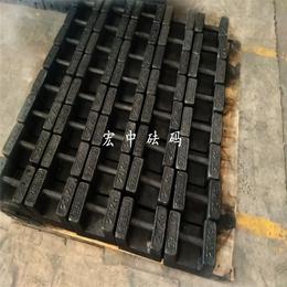 九江市20kg外贸出口砝码 20公斤标准砝码