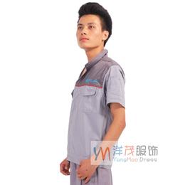 淮北工作服定制,安徽洋茂衣饰,工作服定制厂家