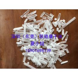 颗粒干冰价格、安阳颗粒干冰、深圳联德康干冰科技