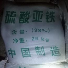 南昌嘉联化工有限公司硫酸亚铁