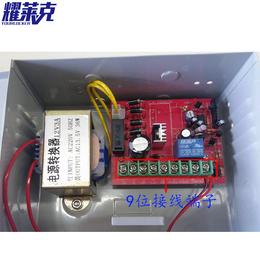 耀莱克品牌220V转12V3A UPS后备电源箱 门禁电源