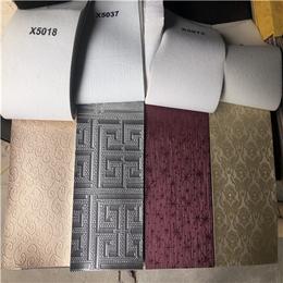 江西生产不同规格各种皮革面料定制缩略图
