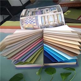 明明沙发材料 厂家直销各种布料缩略图