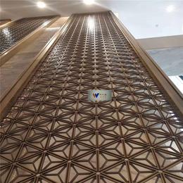 酒店大堂玫瑰金不锈钢隔断屏风香槟色不锈钢屏风厂家定制加工