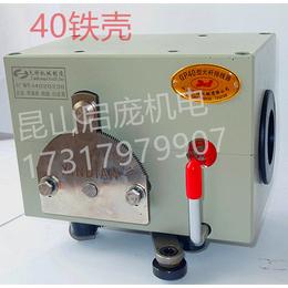 天祥光杆排线器 理线器 布线器厂家直销价格