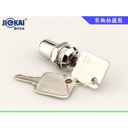 供应亚博国际版广州捷开锁具型号JK0111参数为12mm电源锁