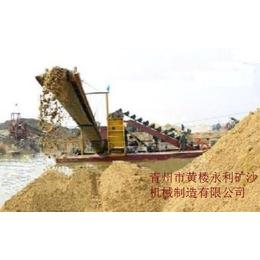 链斗式淘金船采金船挖斗式清淤船青州永利生产制造