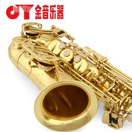 南昌八音琴行  金音牌薩克斯JYAS2000G