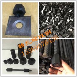 长沙精轧螺纹钢精轧螺母锚具钢筋锚固板大批量处理