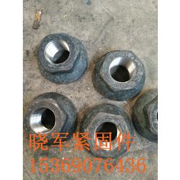 钢筋锚固板机械锚固技术钢筋锚固板