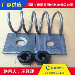 广东预应力精轧螺纹钢螺母钢筋锚固板供应