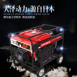 小体积250A汽油发电电焊机价格