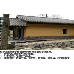 河北邯郸稻草泥供应商 稻草泥批发 稻草泥包装是多少