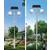 太阳能路灯欧可光电-太阳能庭院灯 工厂-钟陵乡太阳能庭院灯缩略图1