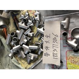 盐山县万信不锈钢三通厂家 异型三通 图纸定做三通价格