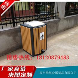 户外垃圾桶 不锈钢垃圾箱 果皮箱 分类垃圾桶 室外垃圾箱