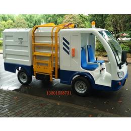 西安电动翻桶车电动垃圾车电动八桶驳运车陕西电动清洗车电动