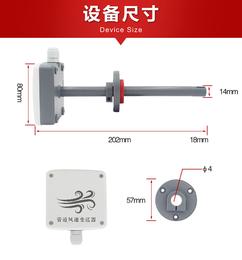 采用专用的 EMC 抗干扰配件建大仁科管道风速变送器