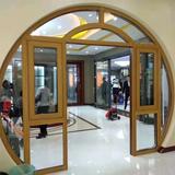 铝合金中式门窗案例