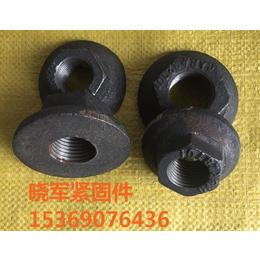 钢筋锚固板锚固板规范45号钢钢筋机械锚固板