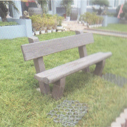 公园 仿木长椅