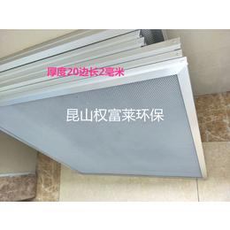 光氧催化板除甲醛除异味光解设备铝基纳米二氧化钛光催化板光触媒