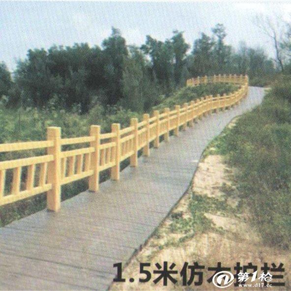 仿木超长护栏