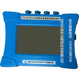 孔道灌浆密实度检测仪