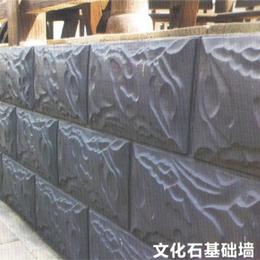 鼎腾园林  文化石基础墙