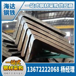 南昌不等边角钢供应商厂家直销不等边角钢一件代发