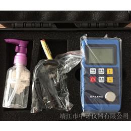 超声波测厚仪ZN-110安铂品牌ZN-110现货供应