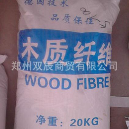 南阳木质纤维 木质素纤维