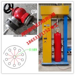 消防器材压力检测qy8千亿国际-消防栓压力试验台--压力检测qy8千亿国际缩略图