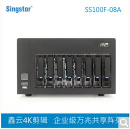 鑫云服务器8盘位影视制作专用万兆共享磁盘阵列鑫云塔式盘阵