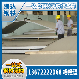 南昌不锈钢板  江西不锈钢板批发加工   建筑钢板